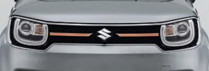 Upper Front Grille Centre Bar - Orange