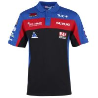 BSB 2019 Adult Polo Shirt