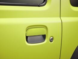 Door Handle Escutcheon Trim